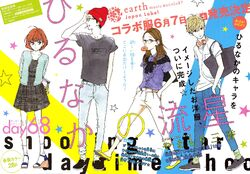 Chapter 68 Cover Page