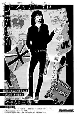 Chapter 32 Cover Page