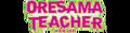 Oresama Teacher affiliate.png