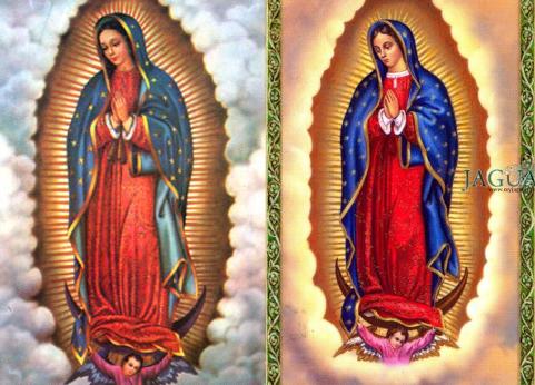 File:Virgen de Guadalupe.png