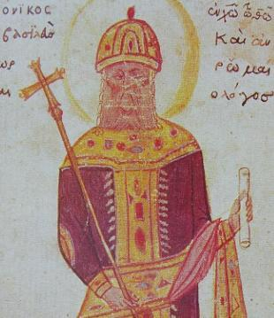File:Andronikos II Palaiologos (head).jpg