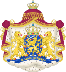 File:Coat of Arms-Netherlands.png