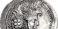 Hormizd II