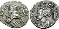 Phraates V of Parthia