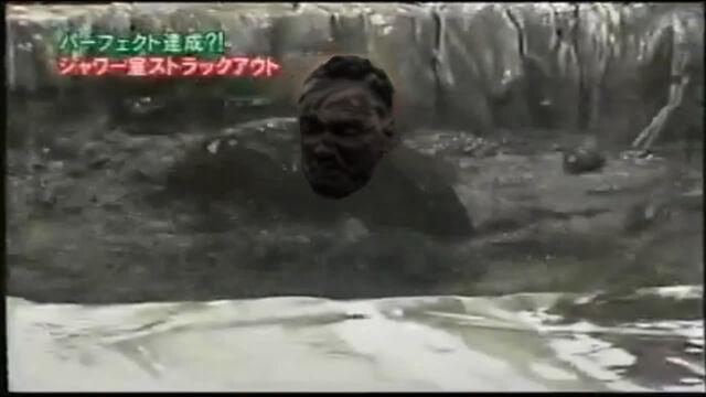 File:Hitler's third trip to Japan - Hitler in mud pit.jpg