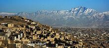 Kabul skyline