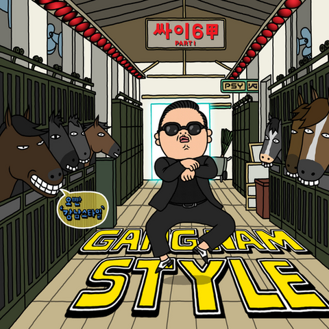 File:Gangnam Style Official Cover.png