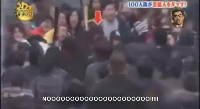 File:HitlerJapanFourth-beatenupbygangsters.jpg