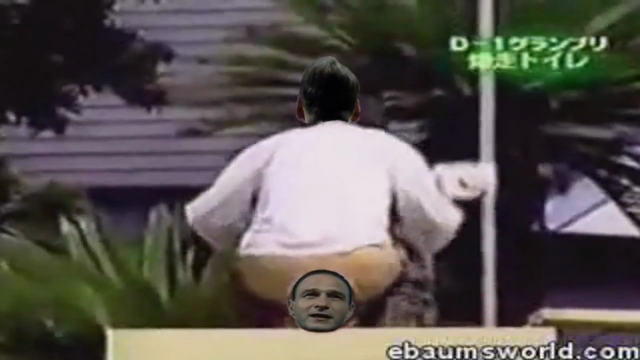 File:Hitler's trip to japan pristine butt.png