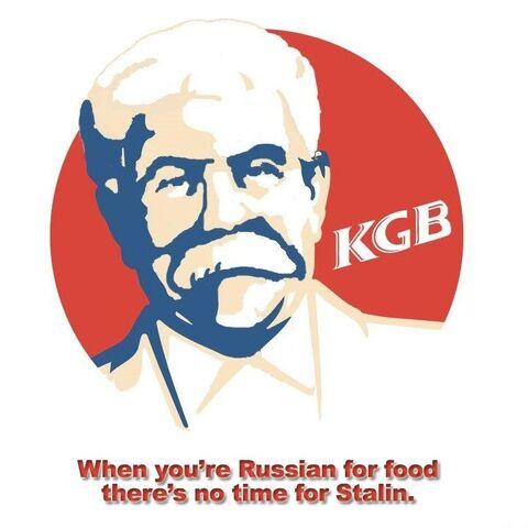 File:KGB.jpg