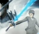 Asari Ugetsu (Schwert)