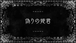 Episode 11 Title Card