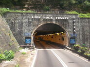 N.T. Entrance Of Lion Rock Tunnel