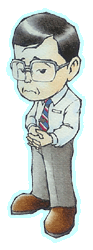 File:Grant (HMDS).png