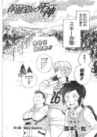 Chapter 019