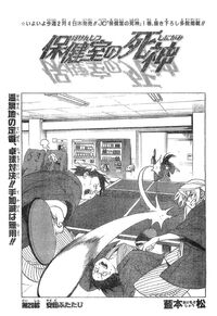 Chapter 020