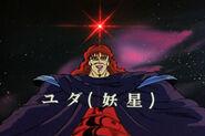 Yuda anime5