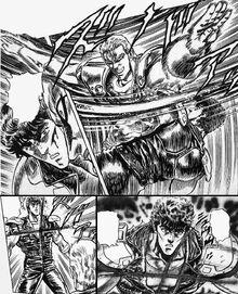 Kyokusei Juji Ken(manga)