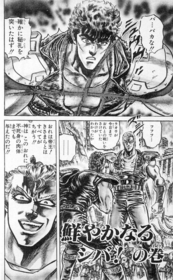 HnK Chapter 88