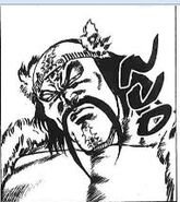 Kiba Daioh