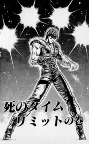 HnK Chapter 37
