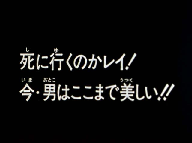 File:HNK055.png
