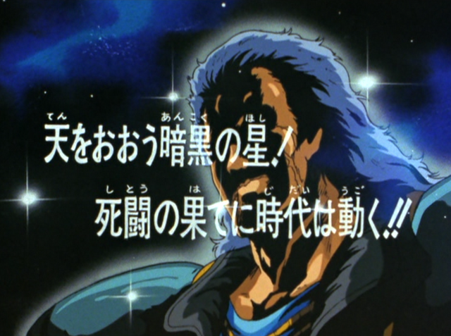 File:HNK059.png