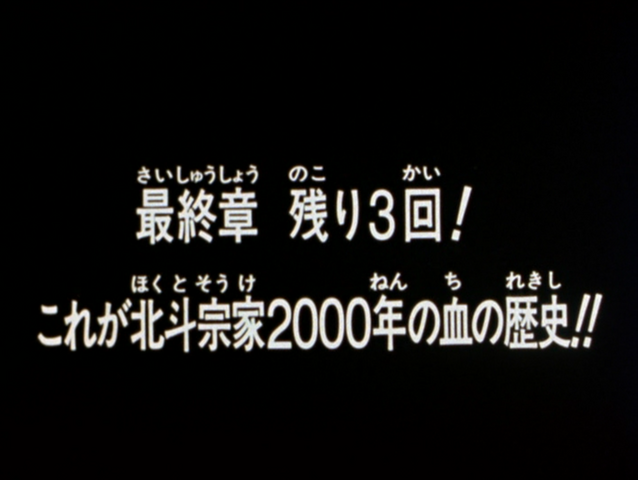 File:HNK150.png