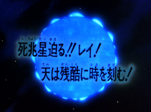 File:HNK053.png
