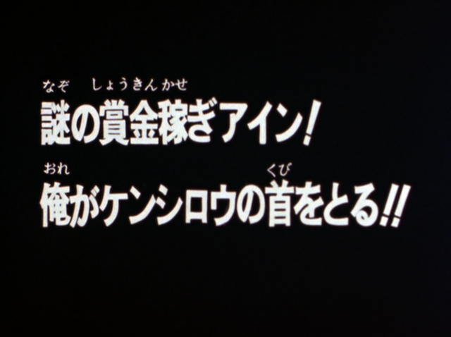 File:HNK113.png