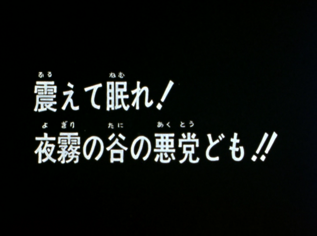 File:HNK026.png