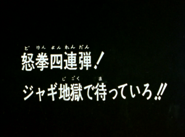 File:HNK032.png