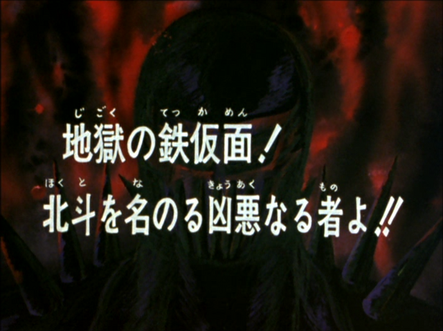 File:HNK031.png