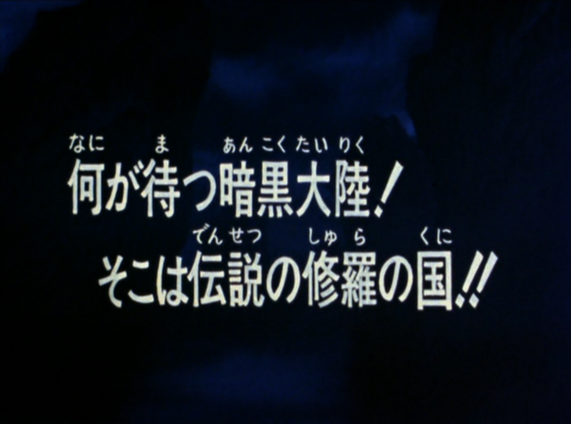 File:HNK124.png