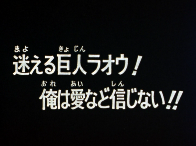 File:HNK102.png