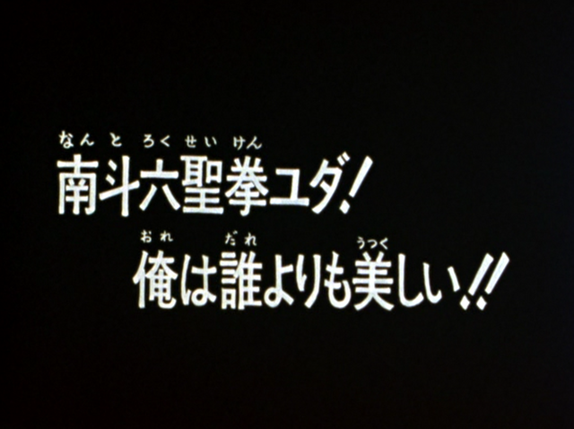 File:HNK052.png