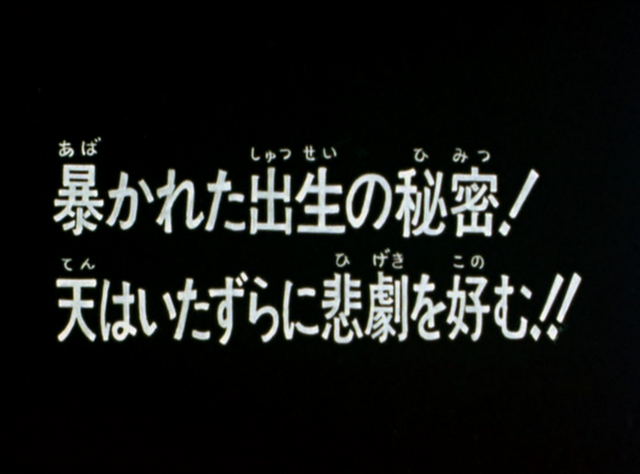 File:HNK071.png