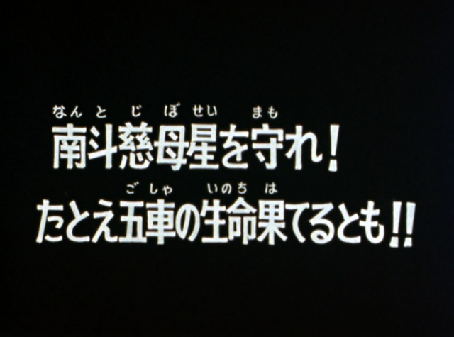 File:HNK105.png