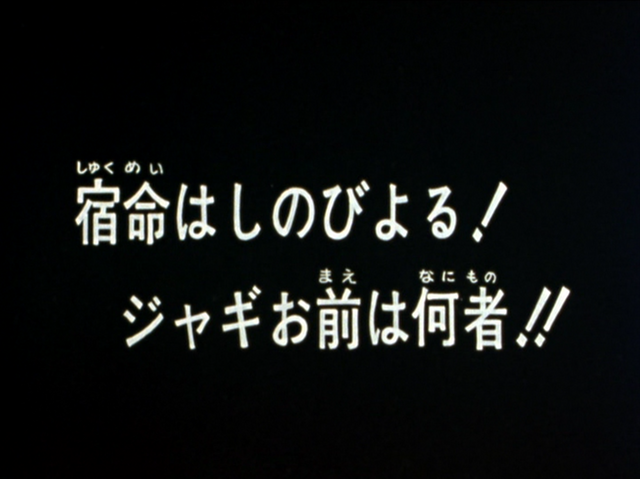File:HNK030.png