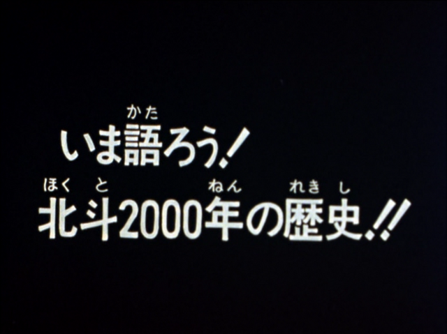 File:HNK109.png