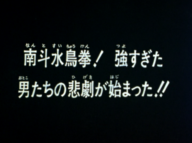 File:HNK024.png