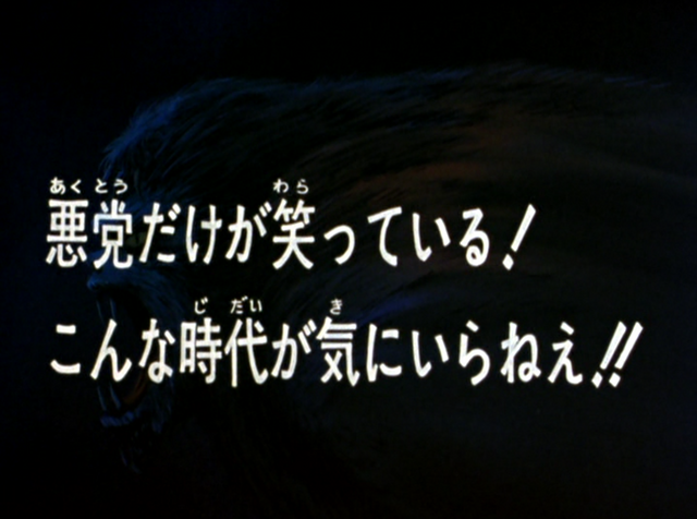 File:HNK027.png