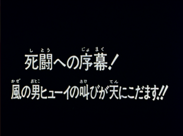 File:HNK085.png