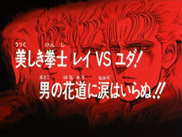 File:HNK056.png