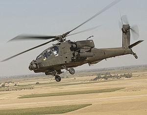 File:AH-5.jpg