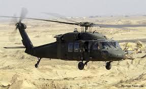 File:UH-60.jpeg