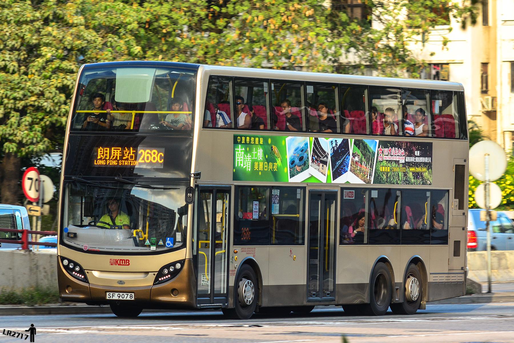 九巴268C線 | 香港巴士大典 | FANDOM powered by Wikia