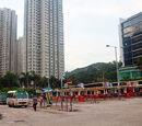 坑口 (北) 公共運輸交匯處