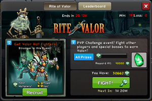 Event Rite of Valor window