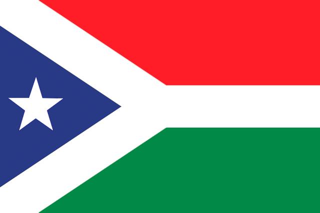 File:NAU Flag.png